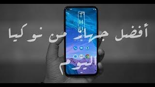 Nokia X71 Review| X71 مراجعة جهاز نوكيا