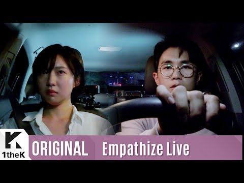 Empathize 공감라이브: Onestar임한별  The Way To Say Goode이별하러 가는 길 Part2