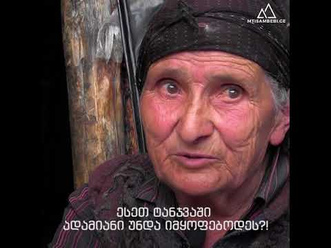 old woman about high mountain's village problem