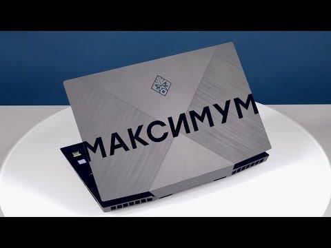 Топовый игровой ноутбук. Обзор OMEN 17