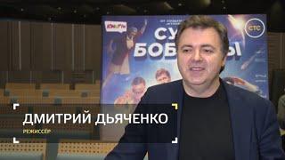 Дмитрий Дьяченко: