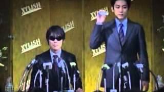 渡部篤郎+小泉孝太郎 Xilish 15秒CM. thumbnail