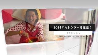 TOKYONEWS WebStoreで予約受付中! http://goo.gl/SVmCdl】 「獣電戦隊...