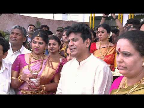 Shiva Rajkumar's Daughters Wedding Video