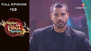 Mujhse Shaadi Karoge - 28th February 2020 - मुझसे शादी करोगे - Full Episode