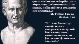 Марк Туллий ЦИЦЕРОН Об обязанностях, о старости, о дружбе