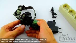 Налобний ліхтарик Police BL 6908