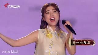 Тибетка Алан и шанхаец Хо Цзун исполняют японскую народную песню