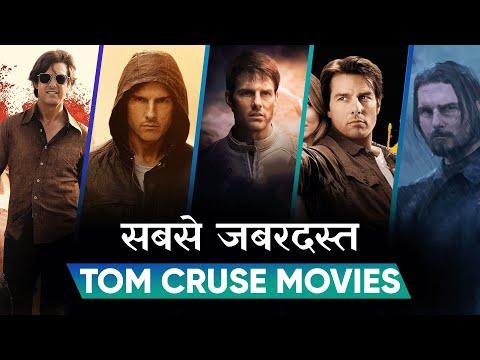 टॉम क्रूस की 10 जबरदस्त फिल्मे   Top 10 Tom Cruise Movies In Hindi   Movies Bolt