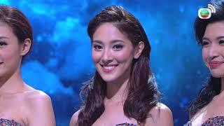 [香港小姐檔案] 可能係史上最瘦嘅港姐 陳凱琳 - 2013年度香港小姐競選 冠軍 thumbnail