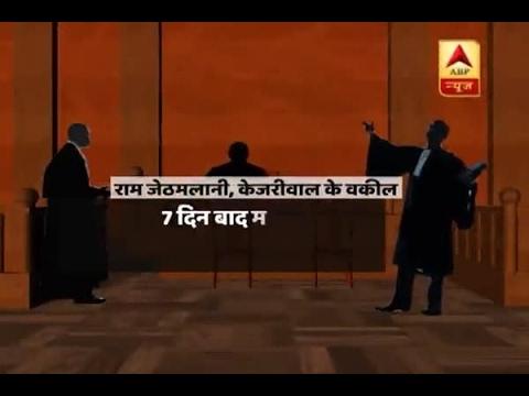 Defamation case: Arvind Kejriwal's lawyer Ram Jethmalani cross-examines FM Arun Jaitley