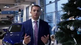 Новогоднее поздравление от директора кластера Рольф Октябрьская