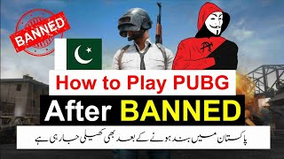 How to unban PUBG in Pakistan | Play pubg in Pakistan After ban