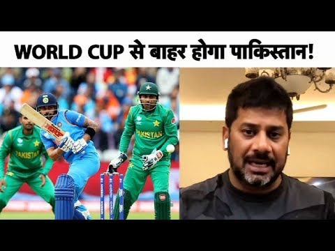 BIG BREAKING NEWS: INDIA WANTS PAKISTAN BANNED FROM WORLD CUP | Ind vs Pak | Vikrant Gupta Mp3