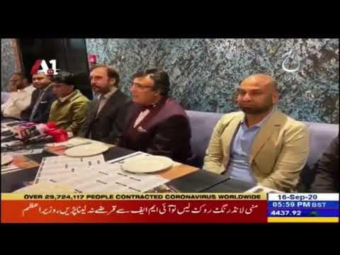 International Muslim Professionals Council Dinner for London Media Star  - Jarrar Syed A1TV London