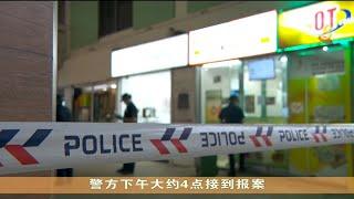 裕廊东一注册放贷商下午发生持械抢劫案 - YouTube