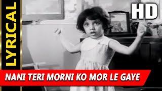 Nani Teri Morni Ko Mor Le Gaye With Lyrics | Ranu Mukherjee | Masoom 1960 Songs | Sarosh Irani