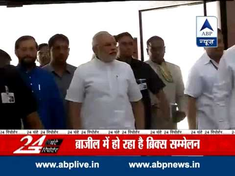 PM Modi leaves for Brazil to attend BRICS summit