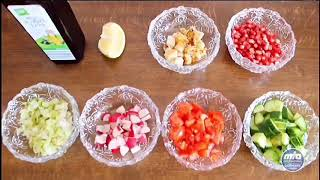 Granatapfel Salat | Obst im Heiligen Koran