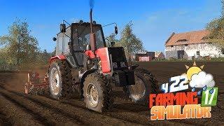 Farming Simulator 17 - ГЕНИАЛЬНЫЙ план б. Клавы! Легендарный Беларус на поле Прохождение с модами