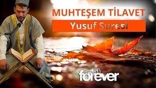 Muhteşem Kur'an Tilaveti (Yusuf Suresi 1-6) - Abdullah Altun