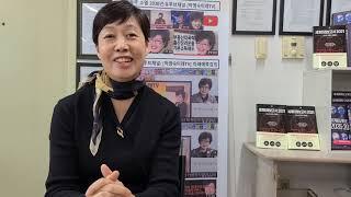 한국유전자협회, '유전자사' 교육받은 후…
