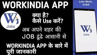 How to use Workindia App | Workindia App | Workindia App pr Job Search kaise kare screenshot 2