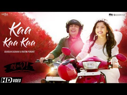 Kaa Kaa Kaa  Full Song  New Gujarati Song 2018  New Love Song  Shu Thayu Movie Song  Saga Music