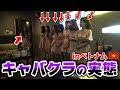 日本のAV男性ロマンス 年間売春婦春の心、公共機関 # 17