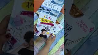 Обзор книг по рисунку и живописи 2018. Прямой эфир