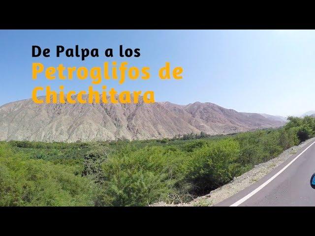 Viajando a Palpa (Región Ica): Petroglifos de Chicchitara