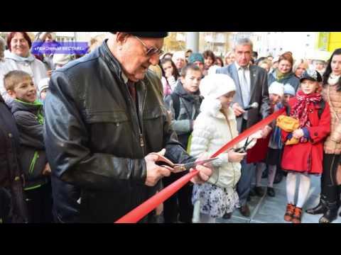 """Арбуз"" торговому центру 3 года"