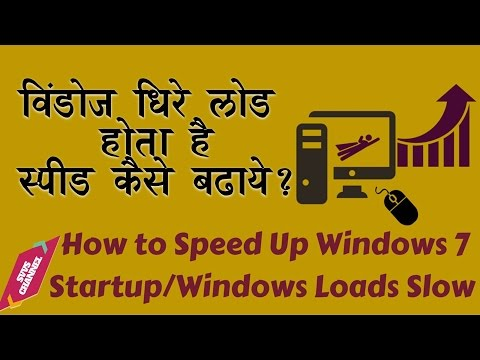 how to increase download speeds windows 7