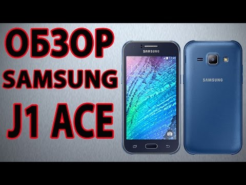 Обзор Samsung Galaxy J1 ACE,  J110 (тесты, игры)