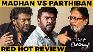 No Heroine, No Villain..மக்கள் பார்ப்பார்களா? - Parthiban Answers-Madhan Reviews Oththa Seruppu
