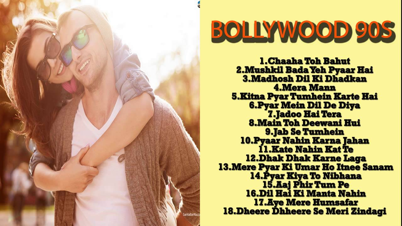 Bollywood romantic songs 90 39 s 90 39 s hindi love songs for 90 s house music songs