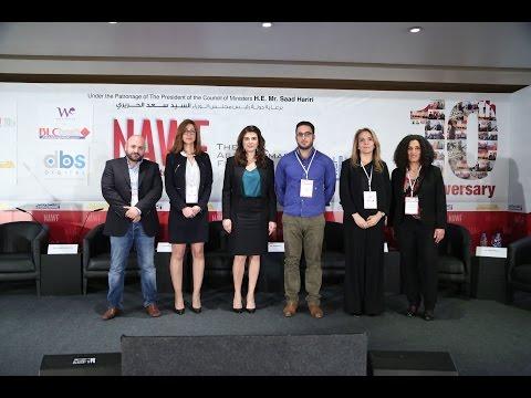 NAWF Women Entrepreneurs Conference 2017