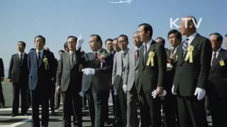 대한뉴스 제 1262-3호-박정희 대통령 서거