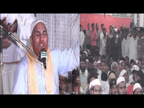 Najam shah bayan ghazi abbas alamdar with ghazi abbas Shajra Shareef (part 2) 2016