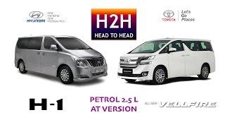 Head2Head 90 Hyundai H 1 vs Toyota VELLFIRE