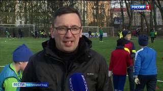 В Калининграде провели юбилейный международный турнир по мини футболу