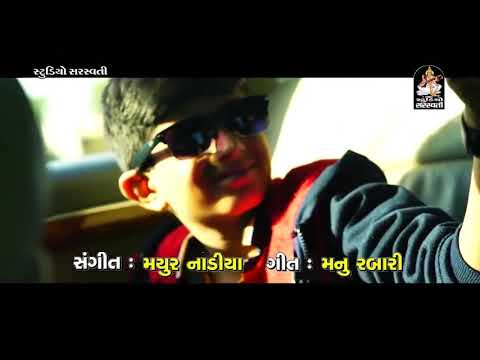 download char bangdi vadi gadi mp3
