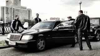 Mercedes За 120.000р. Привет Из 90-Х