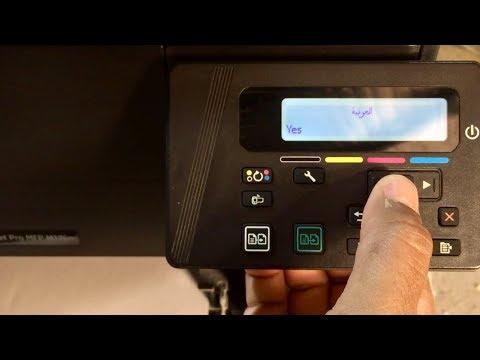 Hp Color Laserjet Pro Mfp M176n How To Change Printer