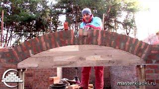 Кладка Арки/brickwork arches - [masterkladki](, 2015-12-14T09:10:25.000Z)