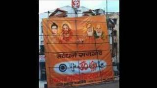 Ban The RSS In The United Kingdom