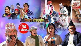 Meri Bassai    Episode-639    January-28-2020    Comedy Video    By Media Hub Official Channel