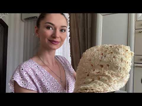 ЛАВАШ Армянский/ лаваш дома/ Лаваш без дрожжей/ Вкуснейший Армянский Лаваш От Армине