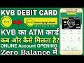 How to Get KVB Bank Debit card ||KVB(Karur Vysya Bank) D-Lite Account ATM Card?🔥|| KVB Debit card ?