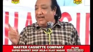 Latest Mushaira Video By Pradeep Chaubay || प्रदीप चौबे || Master Cassette